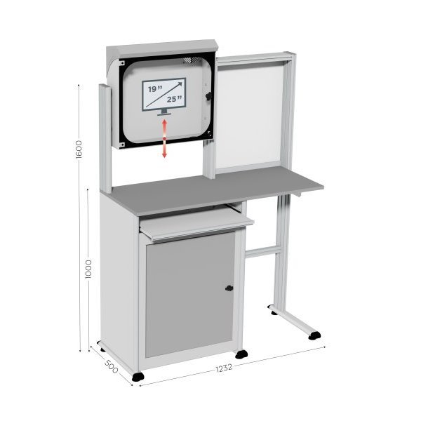 Computer cabinet | MOBIPOST 500D